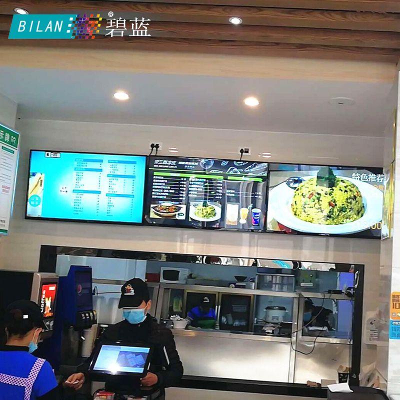 电子餐牌,电子餐牌联屏,碧蓝餐饮广告机