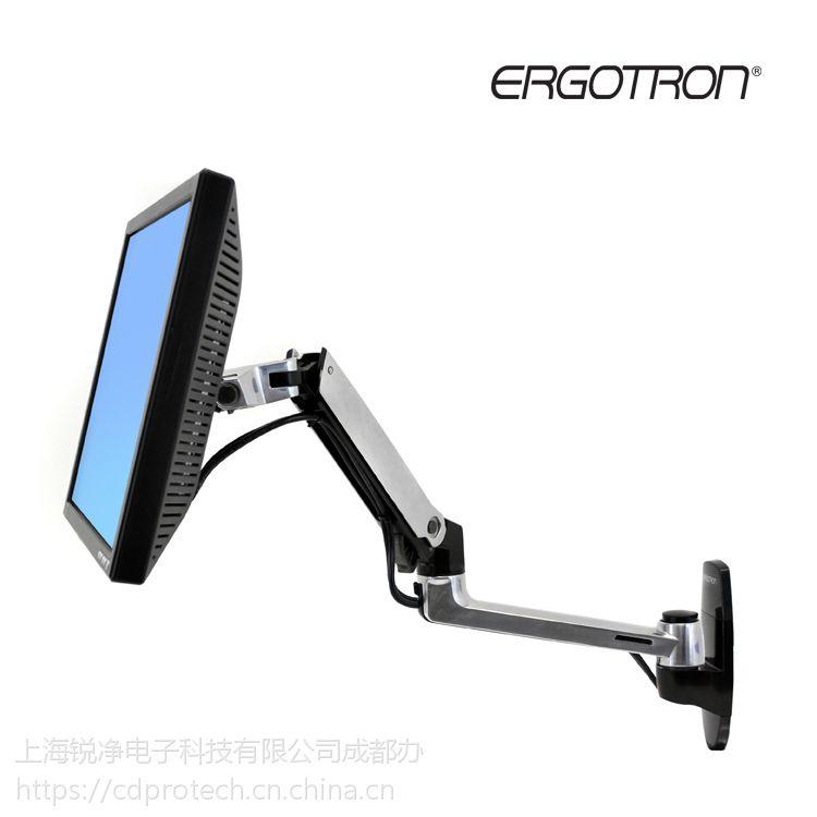 爱格升壁挂式液晶电脑显示器支架悬臂45-243-026