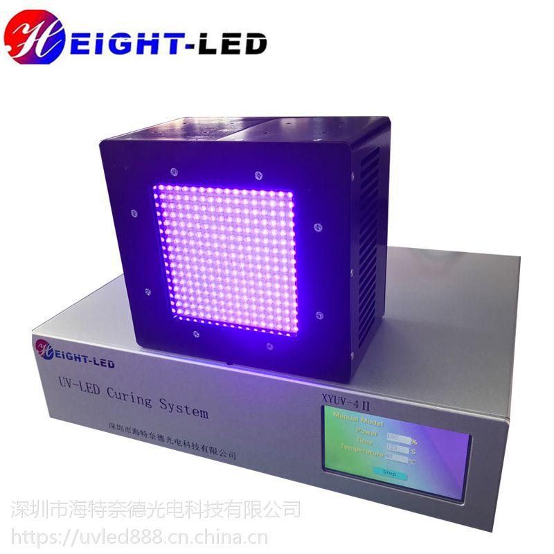 UV面光源固化机 HTLD-S100-100x100-365尺寸波长可定制 厂家直销