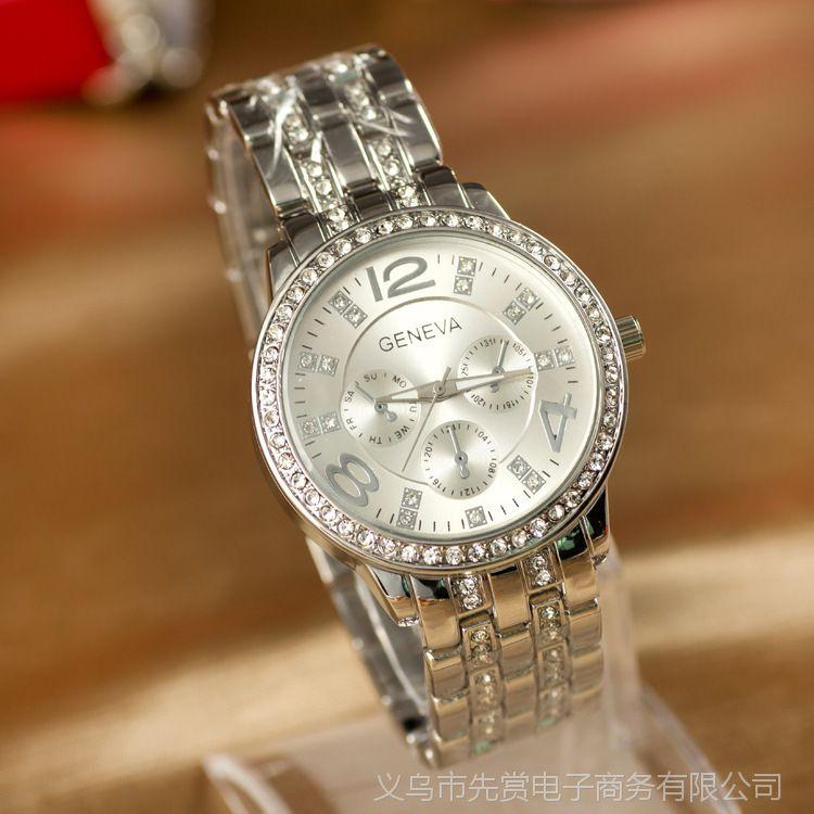 速卖通ebay淘宝热卖 日内瓦geneva手表 女士镶钻三眼钢带石英手表