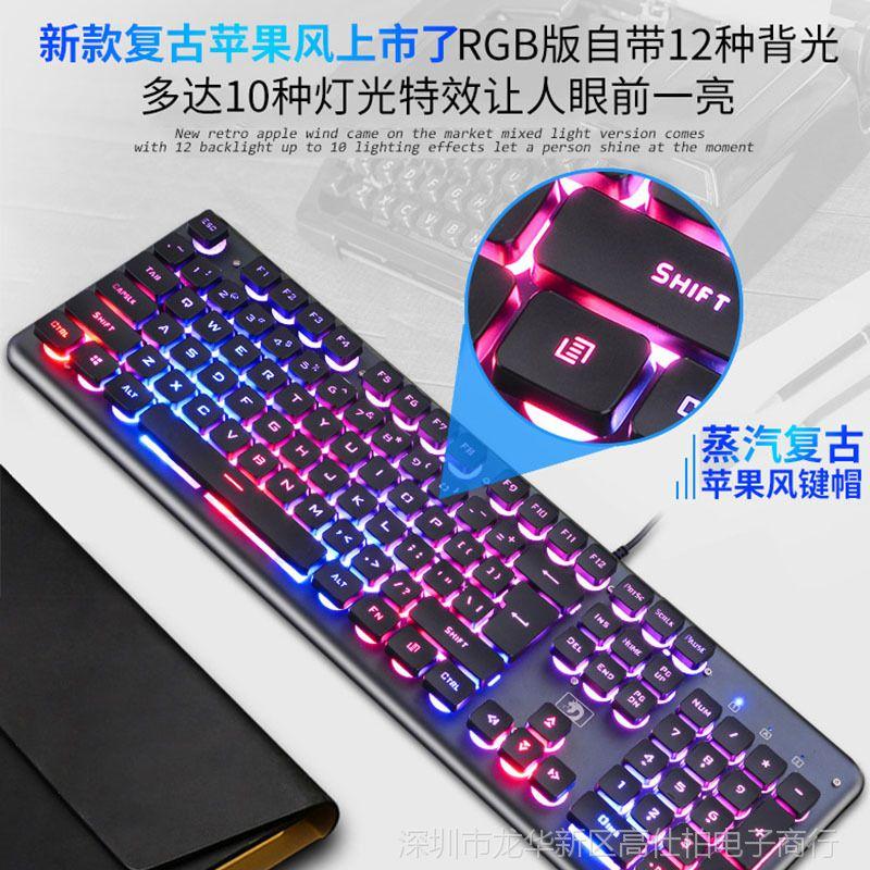 新盟K70朋克复古机械手感键盘蒸汽有线圆键吃鸡游戏RGB键盘亚马逊