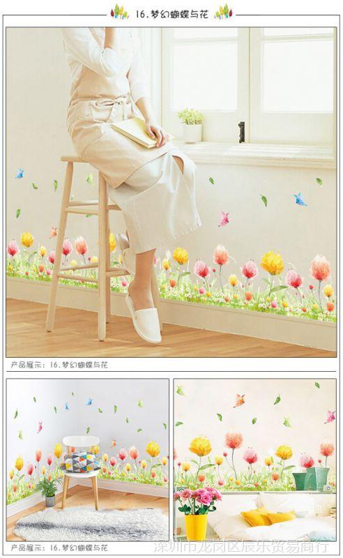 幼儿园教室年级布置一班级课室文化装饰墙面墙小学校荣新荣县图片