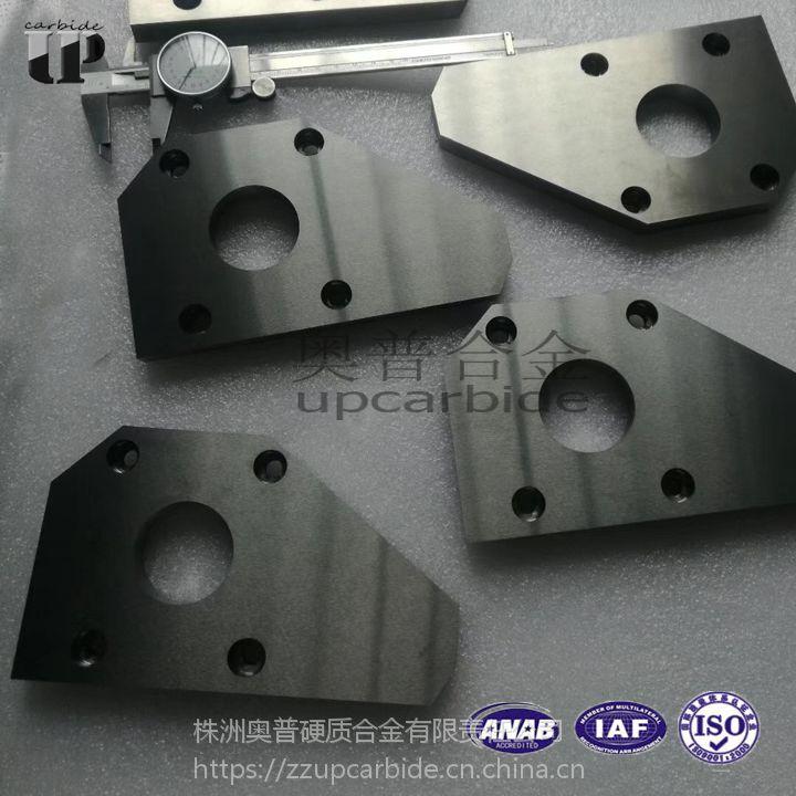 硬质合金YG8非标耐磨机械异形配件 钨钢镶件 模具耐磨零件