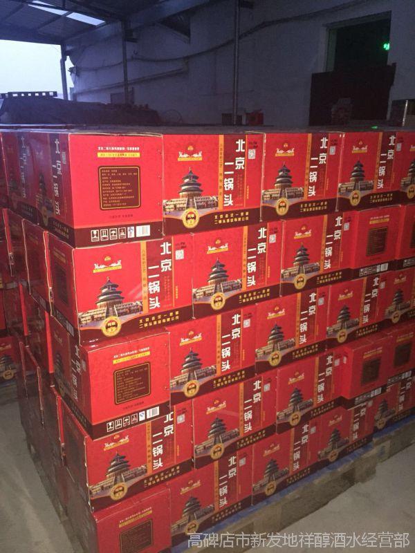 北京二锅头白酒 42度  52度 高级清香型白酒 正品包邮