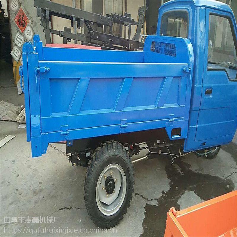 建筑施工大载重三马子 供应高低速自卸三轮车 施工拉碎石用的工程三轮车