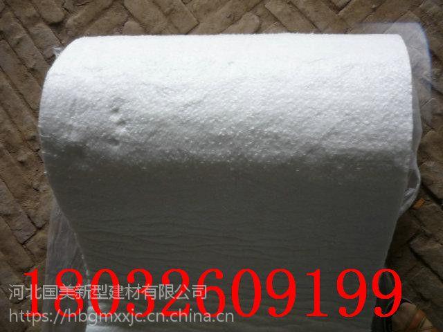 洛阳电厂硅酸铝针刺毯价格30mm今日***新硅酸铝针刺毯价格