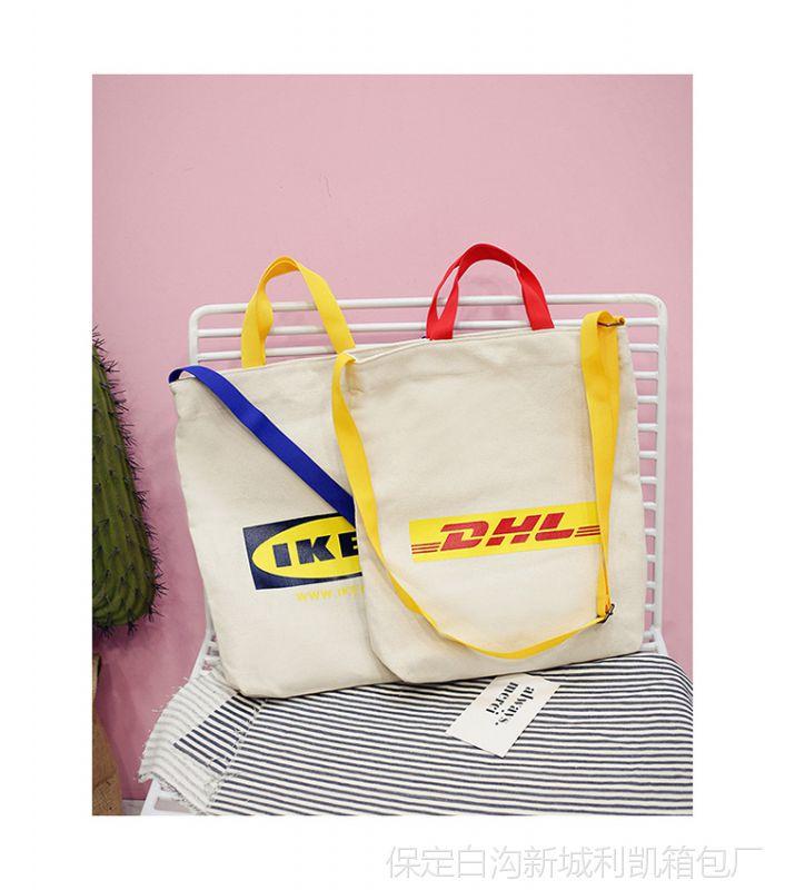 包装 包装设计 购物纸袋 纸袋 706_800图片