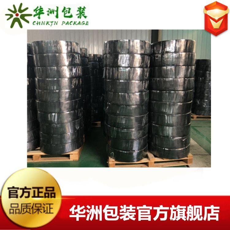 张家港厂家直销塑钢打包带 1608黑色 手工打包带 超强拉力可定制