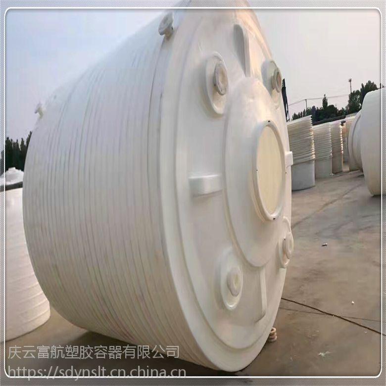 供应30吨塑料桶厂家