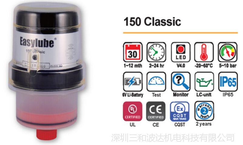 Easylube150电厂指定用自动加脂器|易力润台湾品牌全自动润滑泵