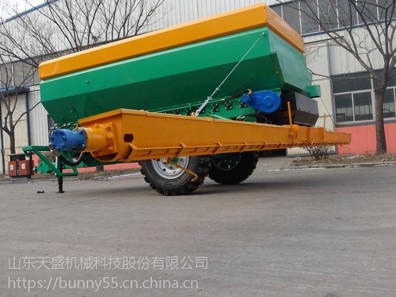 天盛供应2FGB-8JL8双折翼绞龙颗粒肥、粉肥、有机肥撒肥机
