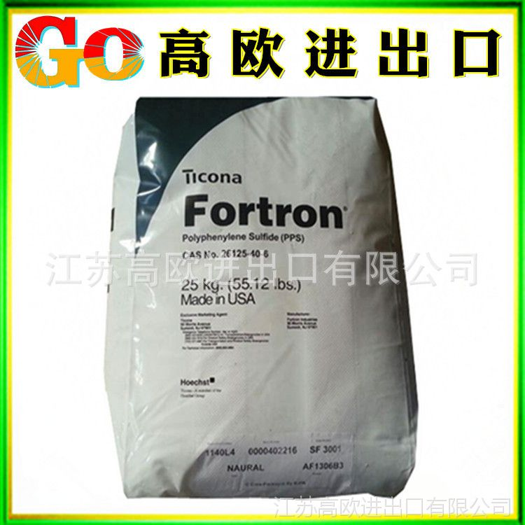40%增强PPS/泰科纳/1140L6 高流动性 耐高温PPS聚苯硫醚 阻燃V0