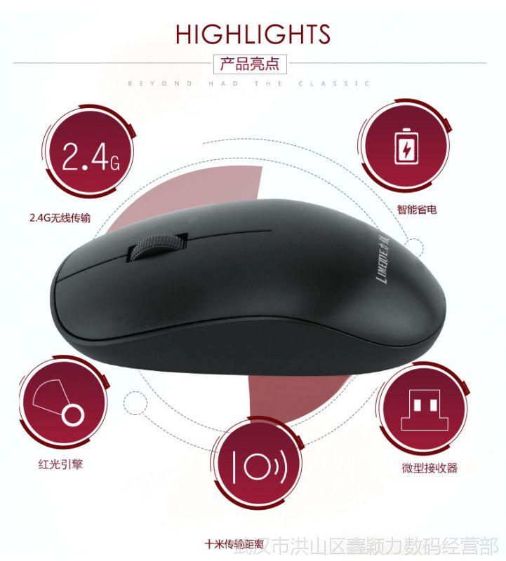 力美Q3无线鼠标 笔记本台式电脑无线鼠标 省电游戏可爱小巧厂家