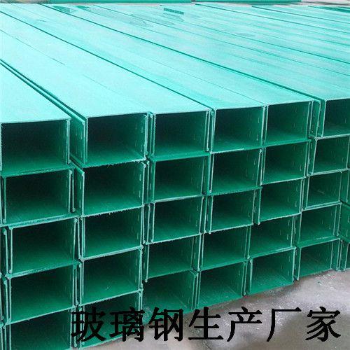 红河红河县玻璃钢梯式抗老化桥架厂家报价