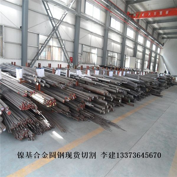 G2136圆钢现货供应芜湖