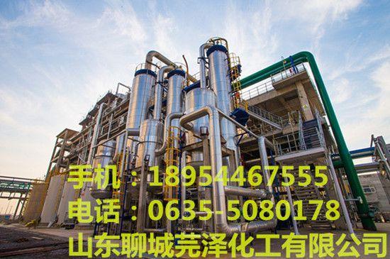 晋中苯甲醇99.95%本地厂家价格
