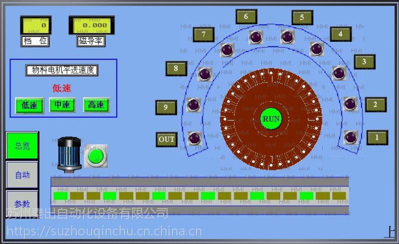 苏州供应磁环测试分拣设备