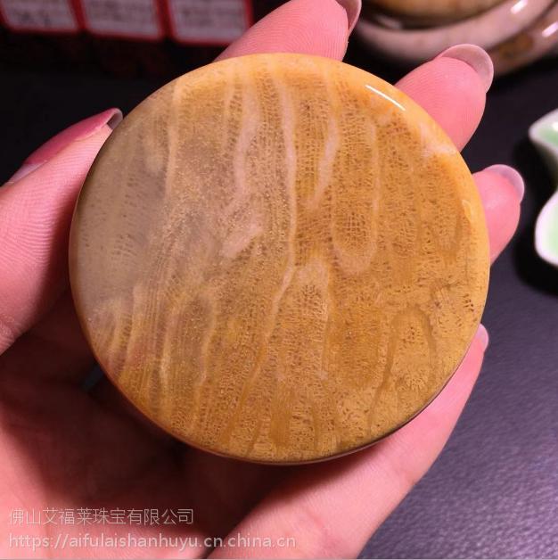 供应艾福莱珊瑚玉原石手镯芯可雕刻可把玩