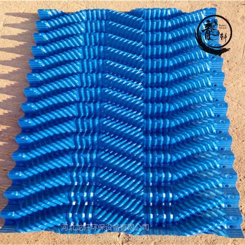 PVCS波冷却塔填料S波冷却塔填料价格电厂蓝色PVC蜂窝填料——河北龙轩