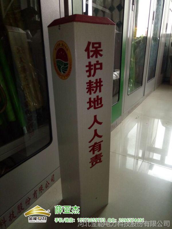 靖江塑钢基本农田保护区界桩标志桩1000*120*120质量