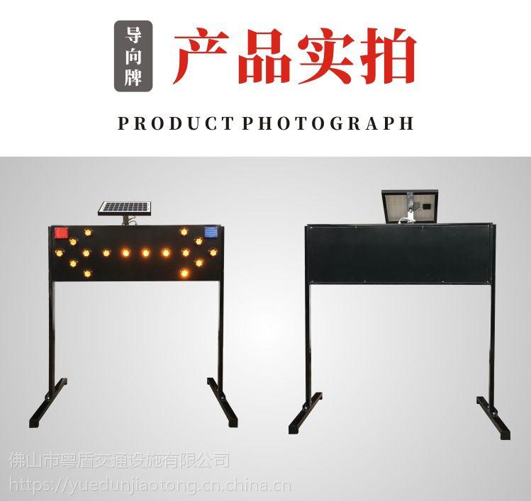 广东佛山厂家直销粤盾交通铁质太阳能施工灯LED导向箭头灯诱导灯警示灯(图7)