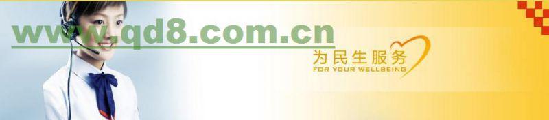 http://himg.china.cn/0/5_461_1493788_800_176.jpg