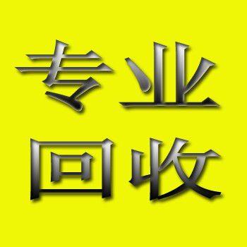 蜀山区旧木方回收(价格资讯)资讯