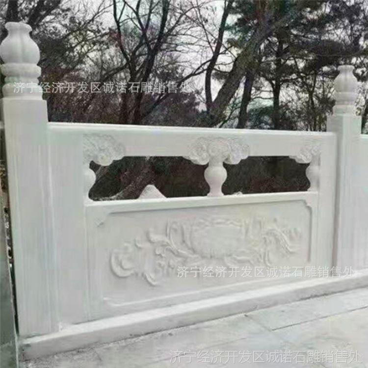广场汉白玉石雕栏板生产厂家 专业制作河道桥梁浮雕简易石雕栏板