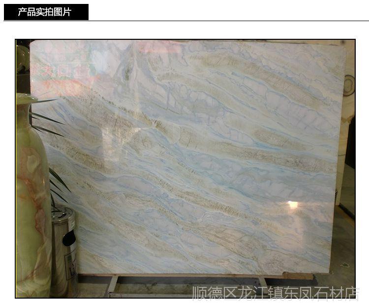 大理石紫罗兰背景石材墙家具定制家具典名家尊logo图片
