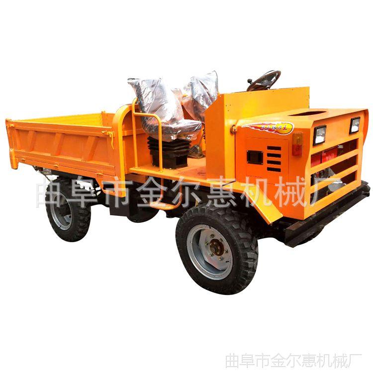 工程拉土用 自卸式四不像车 无棚四不像农用拖拉机运输车