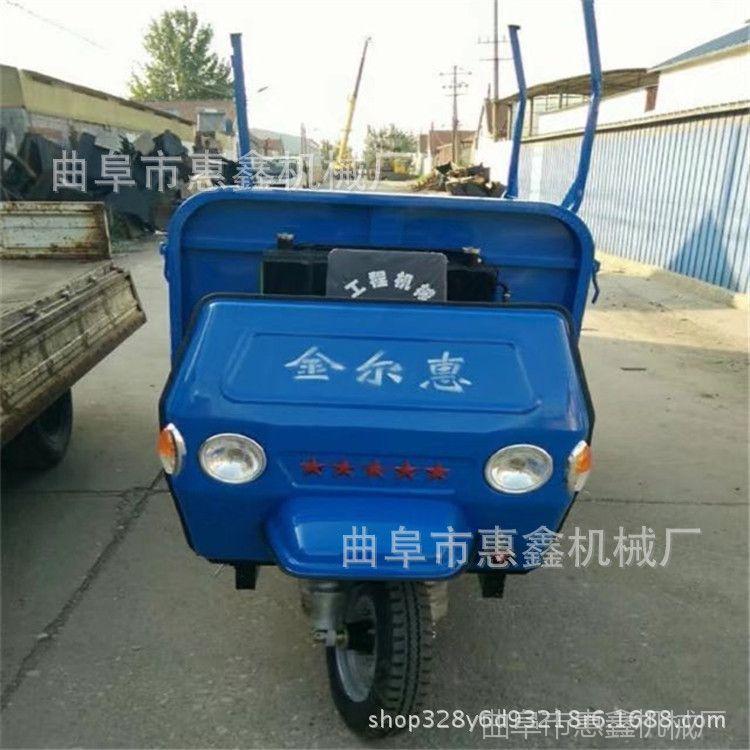 高品质柴油加厚三轮车 工程料斗车现货直销  供应耐用农用三轮车