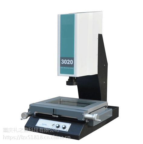 重庆lzx精密2.5D手动3020二次元影像仪供应
