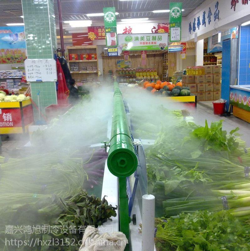 嘉兴蔬菜架保鲜加湿器