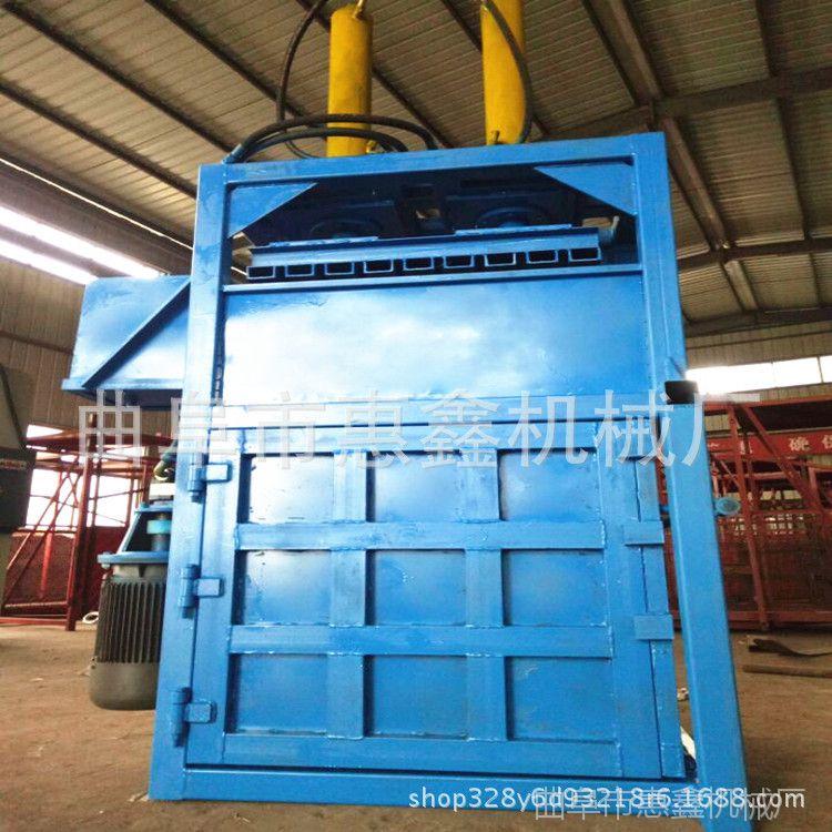 小型立式高密度废纸打包机 20吨废铁丝打包机 饮料瓶液压打包机