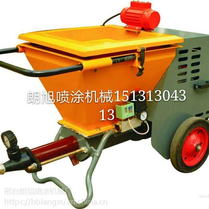 河北邢台朗旭喷涂机械厂, 全自动多功能电动式无气喷涂机