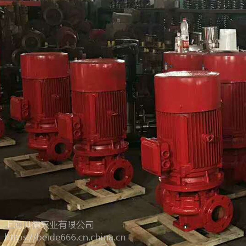XBD6.6/15-L消防泵,XBD6.8/15-L消火栓泵/喷淋泵/管道增压水泵