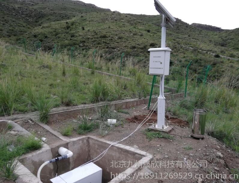 地表坡面径流监测系统 JZ-NB1700