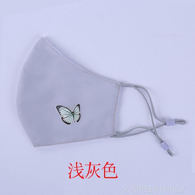 厂家直销春夏季防晒口罩女薄款防臭味线骑行口罩薄款防尘防风口罩