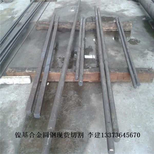 Alloy901圆钢现货供应中山