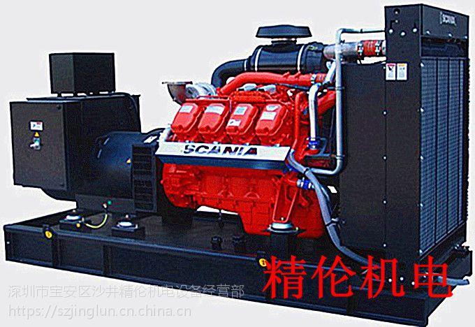 斯堪尼亚发电机DSC11-75保养配件