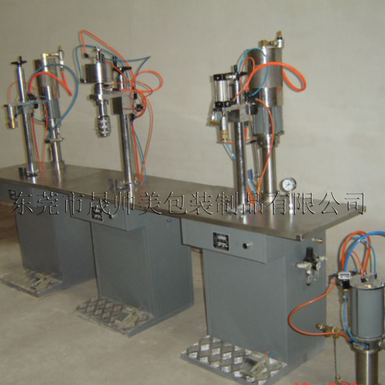 东莞市晟帅美包装制品有限公司厂家直销半自动气雾剂灌装机