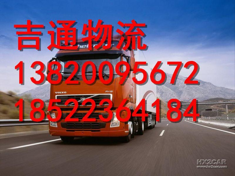 http://himg.china.cn/0/5_465_1415304_800_600.jpg