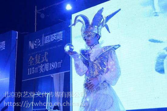 北京荧光芭蕾舞蹈演出服务