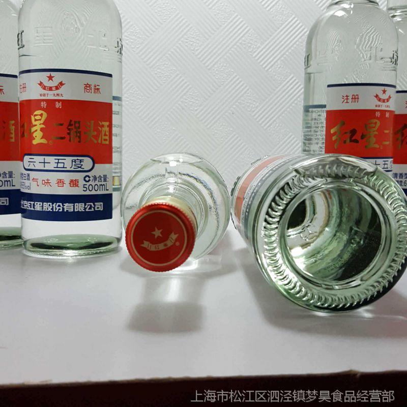 北京红星二锅头65度500m二锅头低价白酒一件代销