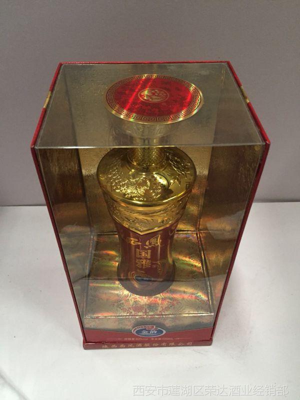 热销陕西西凤  西凤国雅酒 金韵 500ml52度 浓香型白酒