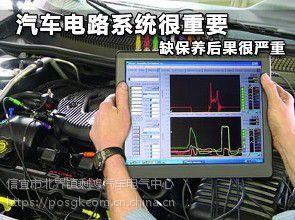 信宜汽车空调维修 专业汽车空调压缩机维修