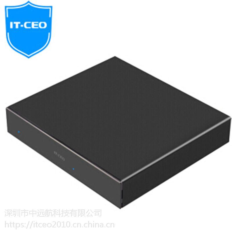 双盘位磁盘阵列盒阵列柜USB3.1/Type-C2.5英寸SATA/SSD固态硬盘底座