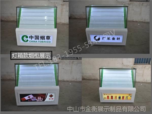 赣州定做二手烟展示柜 烟收银台转角柜组合款