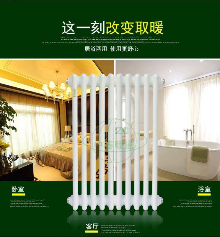 供应河北冀州钢柱QFGZ系列暖气片散热器