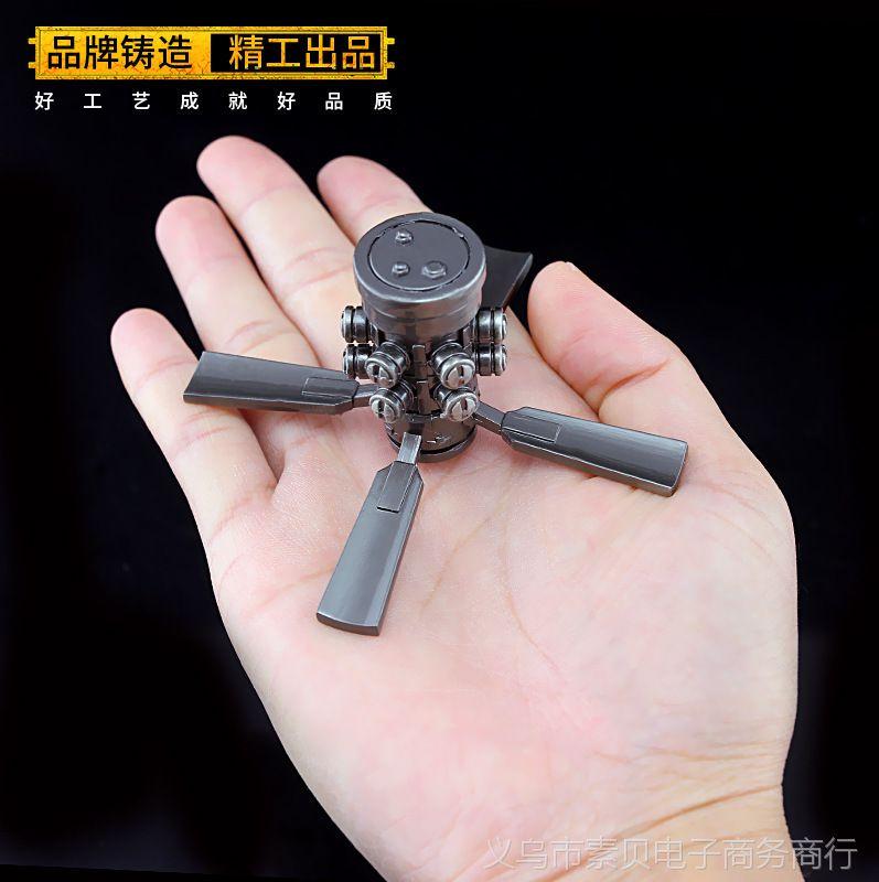 绝地大逃杀周边 电击陷阱模型 金属武器模型钥匙扣挂件饰品